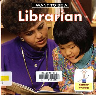 I Want To Be A Librarian的圖片